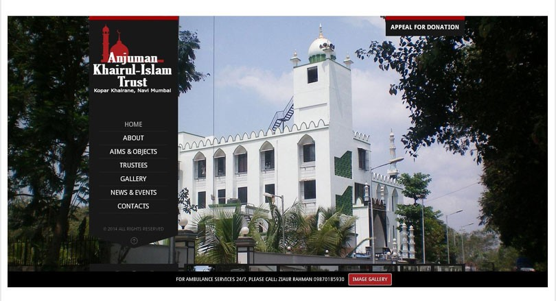 Anjuman Khairul-Islam Trust