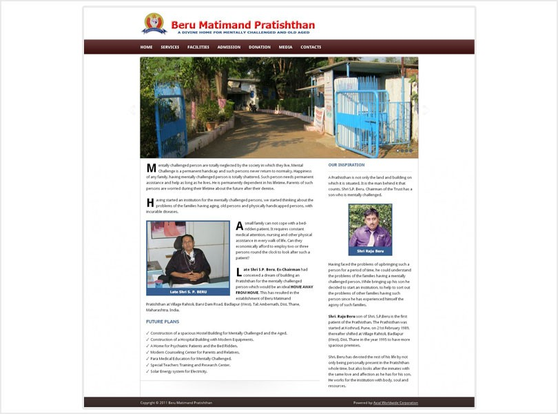 Beru Matimand Pratishthan