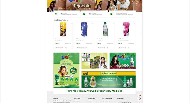 Uniplus eCommerce